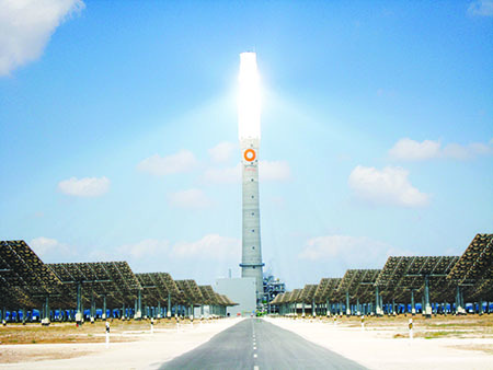 "Solar power tower ""halo"" with ground mirrors"